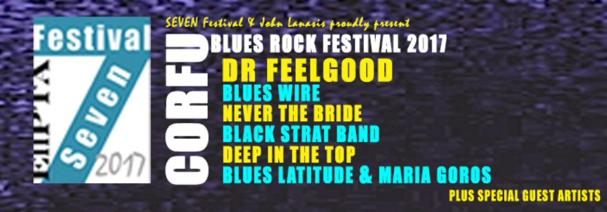 Dr FEELGOOD in Arillas 2017