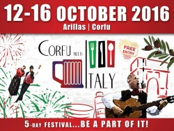 Corfu Beer Festival from the 12 to the 16th October 2016