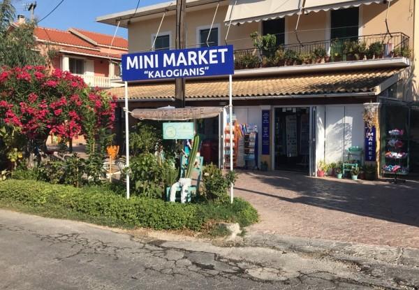 Kalogiannis mini Market