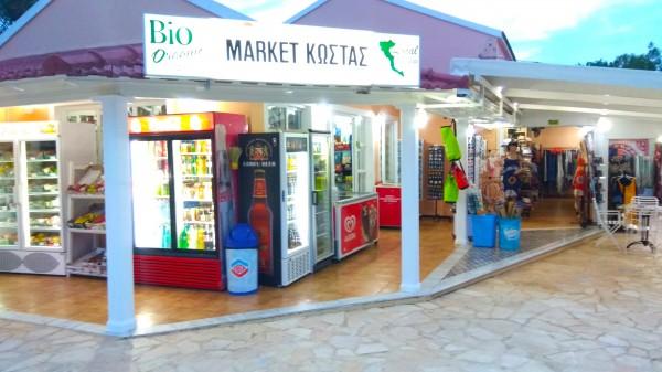 Kostas BIO Market