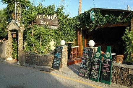 Coconut bar