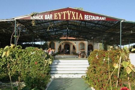Eftihia Snak Bar