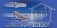 Corfu Exclusive Villas