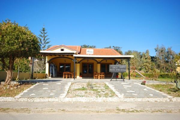 Athina' Taverna